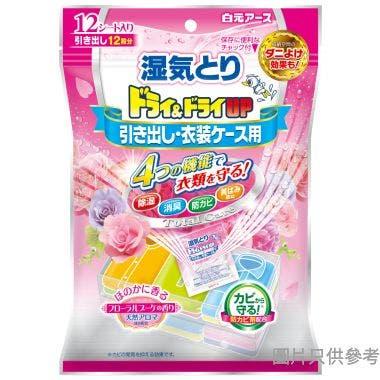 HAKUGEN 白元 泰國製 強力驅塵虫滿抽濕袋 (12包裝) HD-DDU-39382 - 花香味