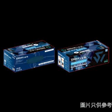 SAVEWO救世深色系列超立體口罩 (標準碼) - 深海藍