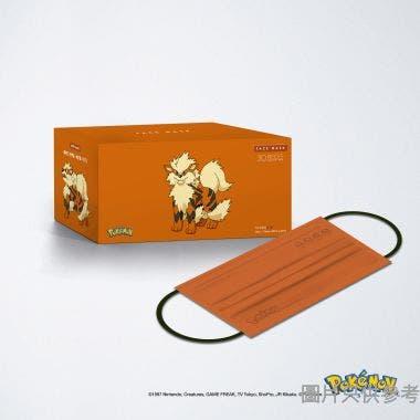 Medox I Pokémon 口罩 P-015 (成人) - 風速狗