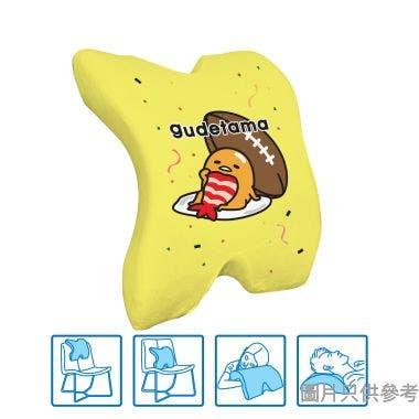 Sanrio Gudetama多用途腰墊 295W x 360D x 130Hmm SA-MPC-4(GU) - 黃色