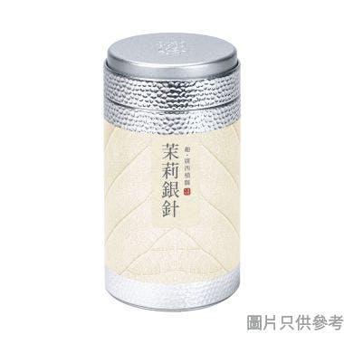 茶老七茉莉銀針茶包 4g (15片裝)