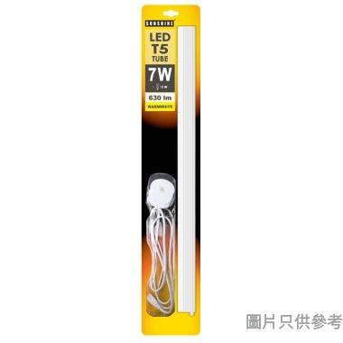 SUNSHINE陽光7W LED T5套裝LT5SC-7W - 黃光