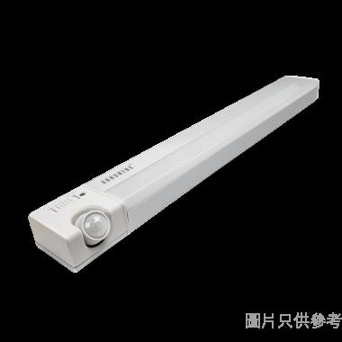 SUNSHINE陽光LED充電式感應燈LCB-D - 白光