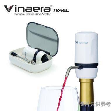 Vinaera TRAVEL便攜式醒酒器 MV63-W - 白色