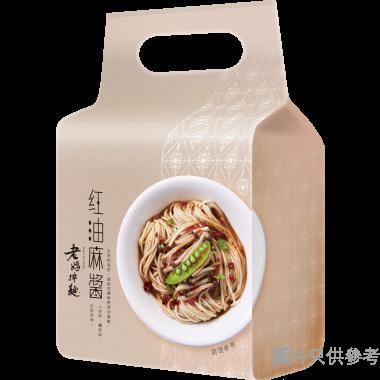 老媽拌麵 137g (3包裝) - 紅油麻醬味