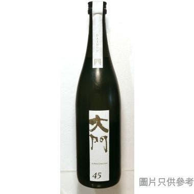 大門酒造45 純米大吟釀 720ml