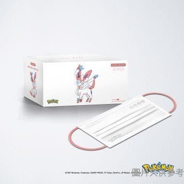 Medox I Pokémon 口罩 P-022 (成人) - 仙子伊布