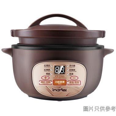 Imarflex伊瑪牌陶釜1.2L多功能電砂鍋ICP-12GD