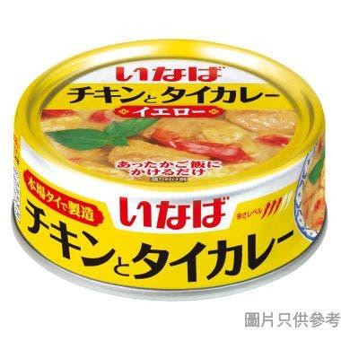 Inaba泰式黃咖喱雞肉 125g