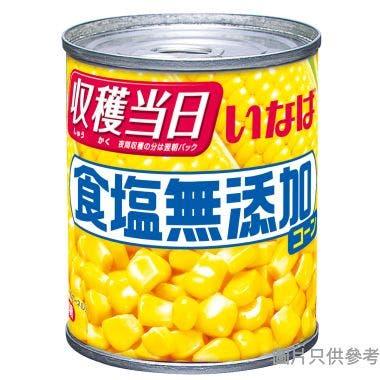 Inaba無鹽絕鮮玉米粒 200g
