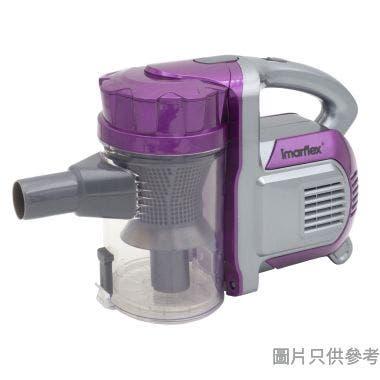 Imarflex伊瑪牌旋風600W手提式吸塵機IVC-606A