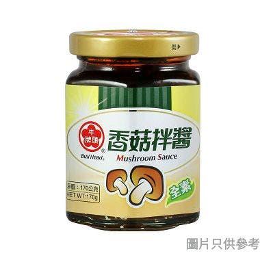 牛頭牌香菇拌醬 170g