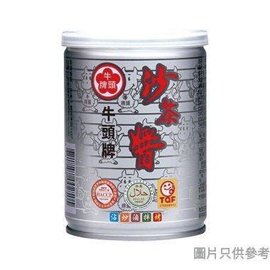 牛頭牌原味沙茶醬 250g