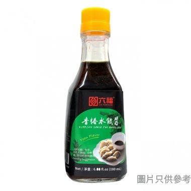 六福香椿水餃醬汁 180ml
