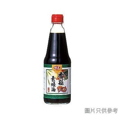 味王香菇素蠔油 396ml