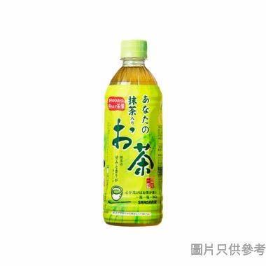 Sangaria綠茶 500ml