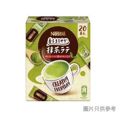 雀巢即沖抹茶牛奶咖啡 112g (20包裝)