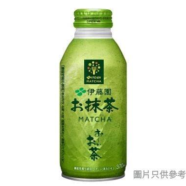 伊藤園綠茶(機能性飲品) 370ml