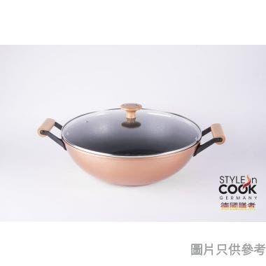 Style N Cook膳煮雙耳易潔炒鑊連玻璃蓋36cm 150021SN - 紅銅珍珠