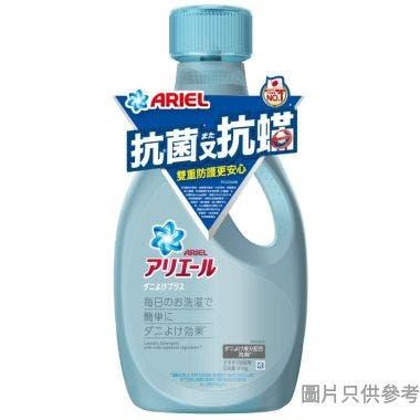 ARIEL日本製3D抗菌抗虫滿洗衣液910g 5PG82311602