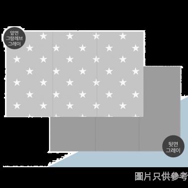 Dfang韓國製防水防滑軟墊 1800W x 1400D x 7Hmm A6 - 灰色星星紋