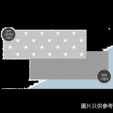 Dfang韓國製防水防滑軟墊 1800W x 700D x 7Hmm B6 - 灰色星星紋