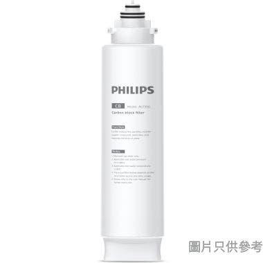 Philips飛利浦櫥下型濾水器濾芯(CB) AUT806 (適用於AUT3234/97)