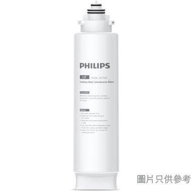 Philips飛利浦櫥下型濾水器濾芯(UF) AUT825 (適用於AUT3234/97)