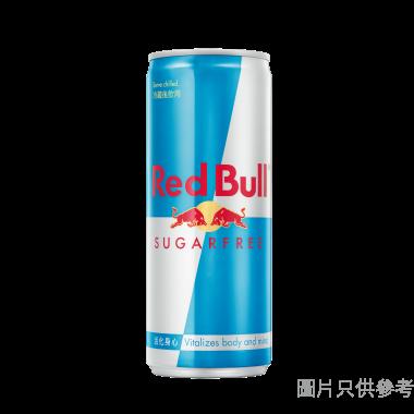 紅牛無糖能量飲品 250ml