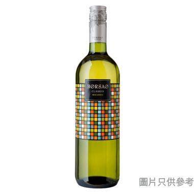 Borsao Clasico Blanco 2019 白酒 750ml