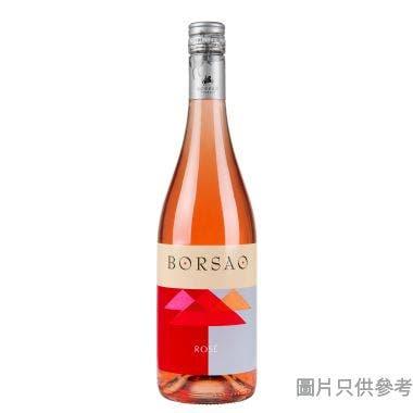 Borsao Seleccion Rosado 2019 桃紅酒 750ml