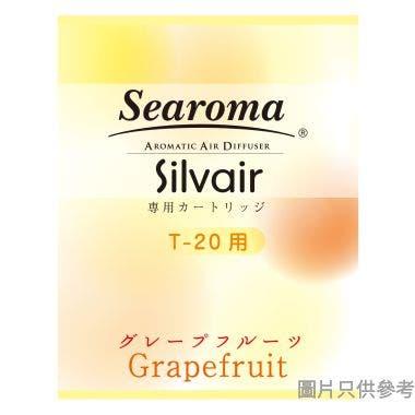 Searoma 日本製空氣清新機專用抗菌香薰濾芯 500ml SAC500-GF - 葡萄柚