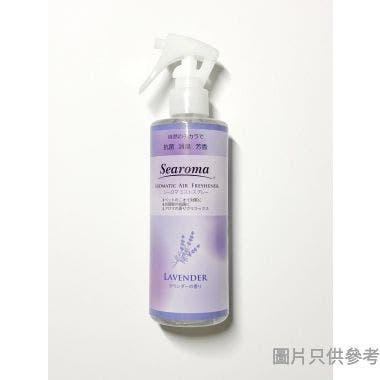 Searoma 日本製抗菌除臭噴霧 300ml SAAF300-LVD - 薰衣草香味