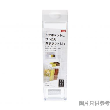 Pearl Metal日本製方形水勺1.1L