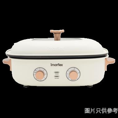 Imarflex伊瑪牌淡彩4L多功能電熱鍋IMC-CP40