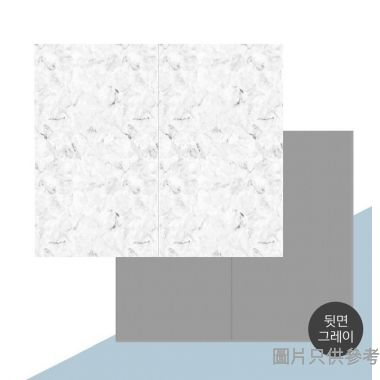 Dfang韓國製防水防滑貓軟墊 1200W x 1400D x 7Hmm K5 - 雲石紋