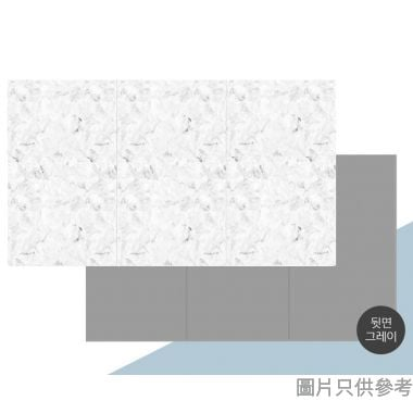 Dfang韓國製防水防滑貓軟墊 1800W x 1400D x 7Hmm K6 - 雲石紋
