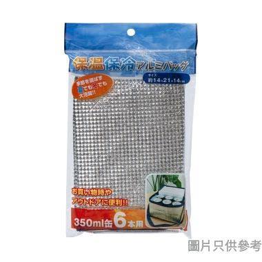 Seiwa-Pro手提冰袋140W x 140D x 210Hmm 34-659