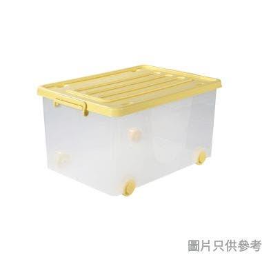 塑膠有轆鎖扣儲物箱57L 410W x 590D x 330Hmm F650 - 黃色