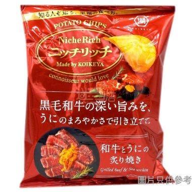 湖池屋Niche Rich薯片 58g - 烤牛肉和海膽味