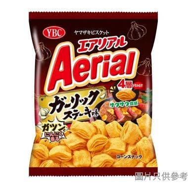 山崎Aerial粟米脆片 70g - 大蒜牛排味