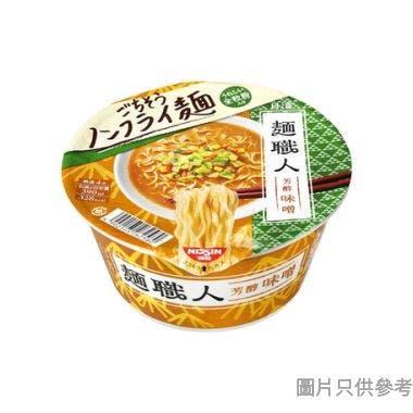 日清麵職人非油炸湯麵 96g - 味噌味