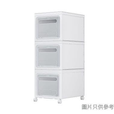 3層塑膠儲物櫃(可單個使用) 400W x 300D x 805Hmm 3L-930-3E - 白色