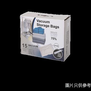 真空衣類壓縮袋附泵 AST-VAC-15 (15件裝) - 透明色