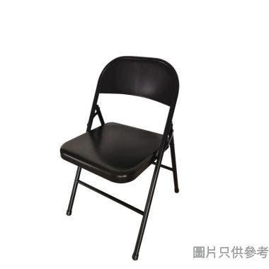 方形摺疊全鋼椅 460W x 470D x 750Hmm XS174 - 黑色