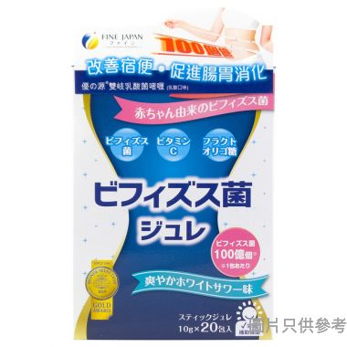 Fine Japan優之源日本製雙岐乳酸菌0者喱(唧唧裝) (20包裝)