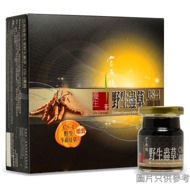 官燕棧養生薈CS4蟲草雞精 70g (5支裝)