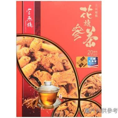 官燕棧養生美國原枝花旗茶 36g (20包裝)