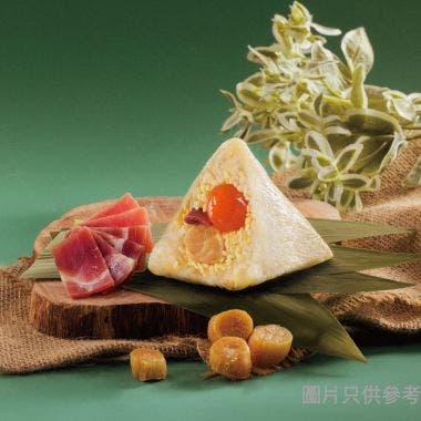 鴻星原粒瑤柱火腿粽禮券 (兩隻裝)