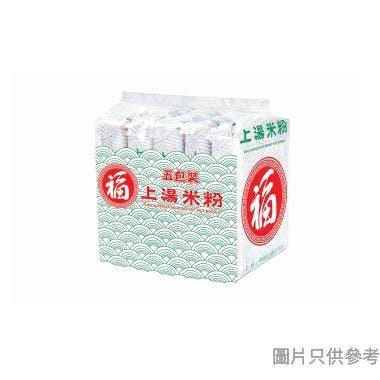 福字上湯米粉 65g (5包裝)